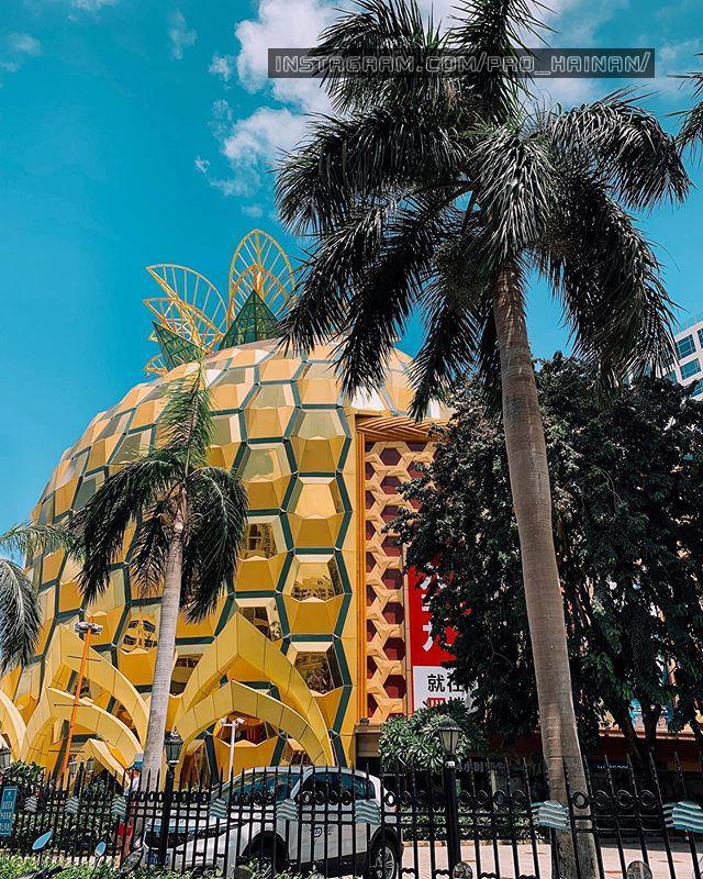 торговый центр ананас