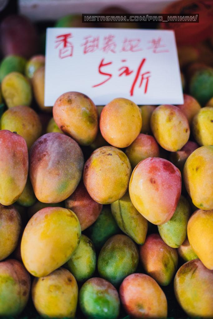сезонный манго хайнань