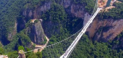 Стеклянный мост ЧжанДзяДзе