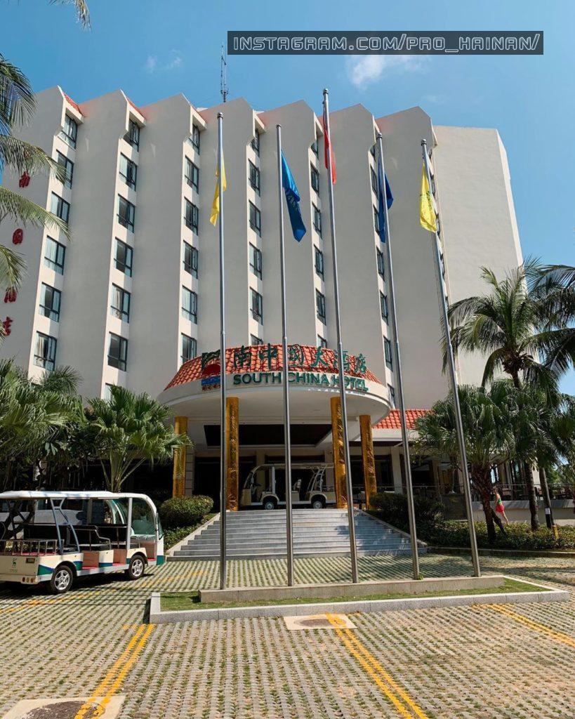 hotel south china