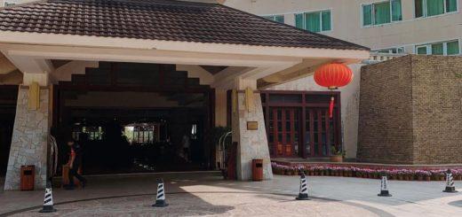 Отель кактус санья